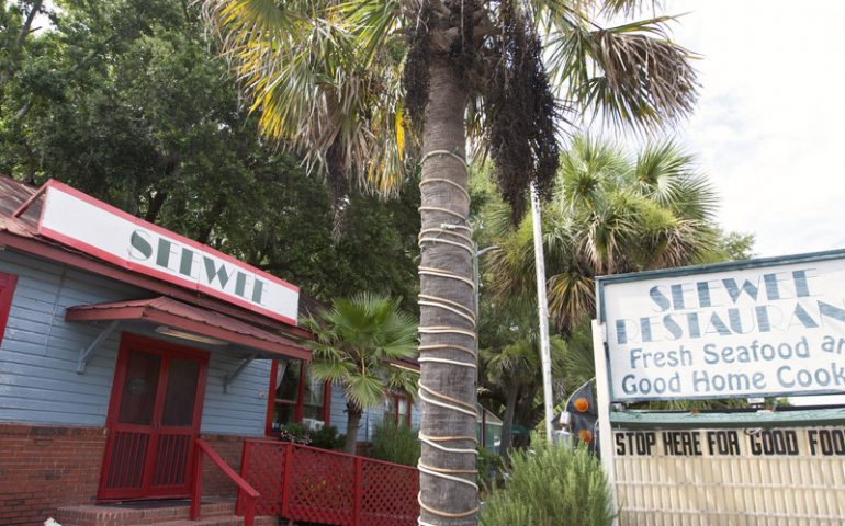 See Wee Restaurant